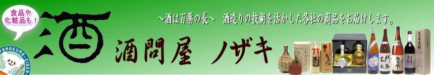楽天ストア・Yahoo!ショッピング・Amazon<br>にてネット販売中!